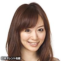 小林 麻利子(コバヤシ マリコ)