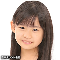 古川 凛(フルカワ リン)