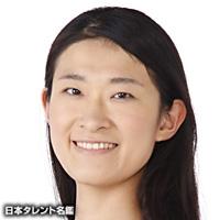 吉田 恵理子(ヨシダ エリコ)