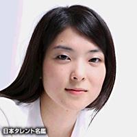 大木 実奈(オオキ ミナ)
