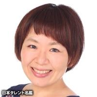 吉岡 友見(ヨシオカ トモミ)
