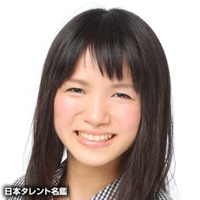 木下 鮎美(キノシタ アユミ)