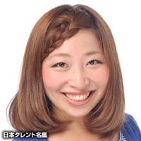 北山 麻依加(キタヤマ マイカ)
