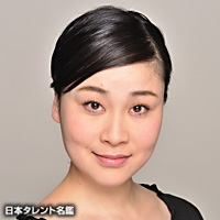 かわづ 恵(カワヅ メグミ)