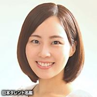 原谷 由衣(ハラヤ ユイ)