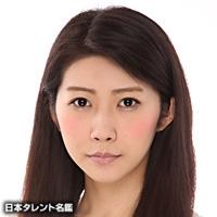 緒方 菜津希(オガタ ナツキ)
