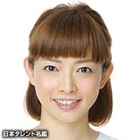 尾崎 朋美(オザキ トモミ)
