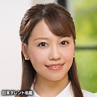 刈川 杏奈(カリカワ アンナ)