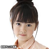 井澤 陽香(イザワ ハルカ)