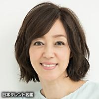 渡辺 智子(ワタナベ トモコ)
