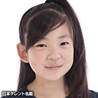 佐藤 七愛(サトウ ナナイ)