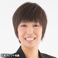 中西 悠子(ナカニシ ユウコ)