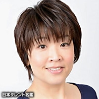 明山 直未(アキヤマ ナオミ)