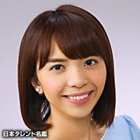 西山 加朱紗(ニシヤマ カズサ)