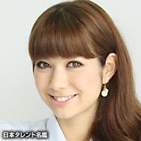 井澤 エイミー(イザワ エイミー)