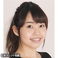宮本 亜美(ミヤモト アミ)