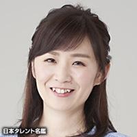 内野 恵理子(ウチノ エリコ)