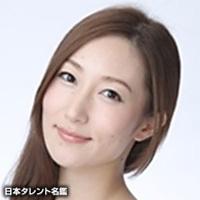 中本 あづさ(ナカモト アヅサ)