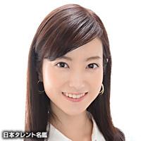 天明 麻衣子(テンメイ マイコ)