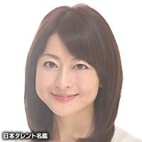 菰田 敦子(コモダ アツコ)
