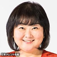 藤原 由美(フジワラ ユミ)