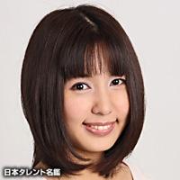 田澤 利依子(タザワ リイコ)