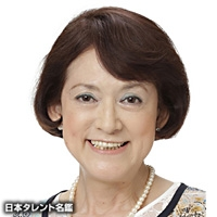 原田 美子(ハラダ ヨシコ)