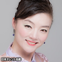 マダム由美子(マダムユミコ)