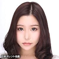 星名 利咲(ホシナ リサ)