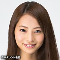 永田 レイナ(ナガタ レイナ)