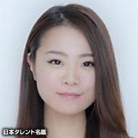 水澤 亜子(ミズサワ アコ)