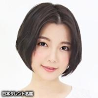 山本 真夢(ヤマモト マユ)