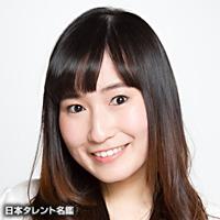 崎浜 莉美子(サキハマ リミコ)