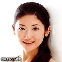 織田 ゆかり(オダ ユカリ)