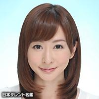 村田 美紀(ムラタ ミキ)