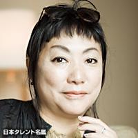湯山 玲子(ユヤマ レイコ)