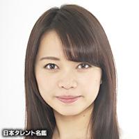 嶋村 瞳(シマムラ ヒトミ)