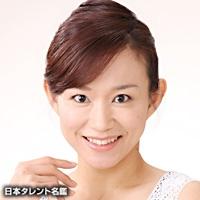 西川 歩(ニシカワ アユミ)