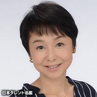 田中 あつ子(タナカ アツコ)