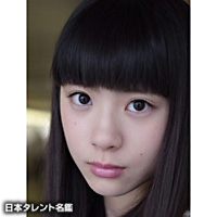 星名 美雨(ホシナ ミウ)