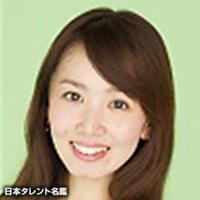 島田 有香(シマダ ユカ)