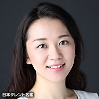 永宝 千晶(ナガトミ チアキ)