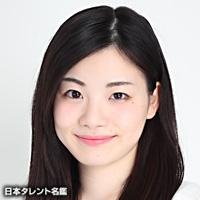 岡本 温子(オカモト アツコ)