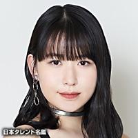 笠原 桃奈(カサハラ モモナ)