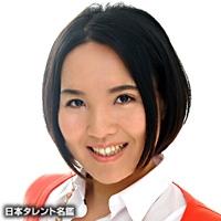 兼田 奈緒子(カネタ ナオコ)