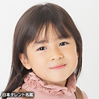 新津 ちせ(ニイツ チセ)