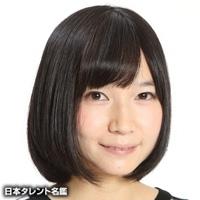 鈴川 絢子(スズカワ アヤコ)
