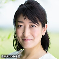 泉 里絵(イズミ リエ)