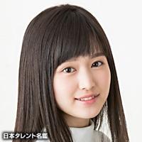 福本 莉子(フクモト リコ)