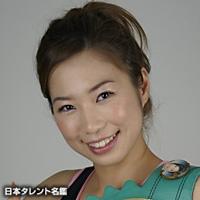 黒木 優子(クロキ ユウコ)